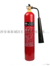韩城灭火器干粉灭火器13772489292