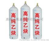惠州市焊接气体氧气氩气乙炔 博罗县氩气氧气供应