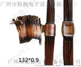 工业风扇马达定子引出线 加铜端子不用祛漆焊接