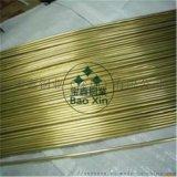 国标黄铜棒 H65环保黄铜棒 易切削黄铜棒