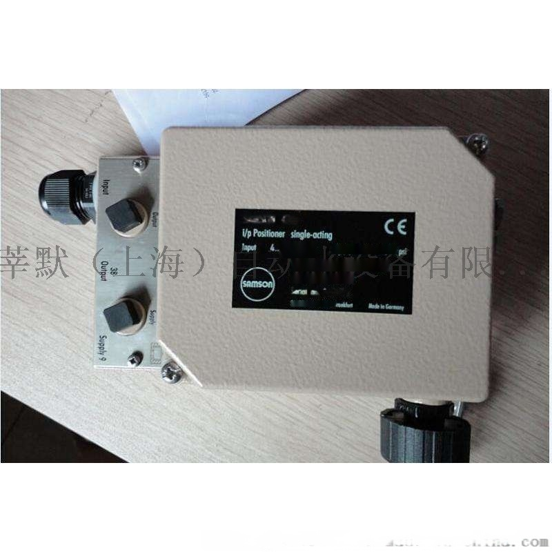 莘默張工報價BAUMER(堡盟)IFRM 04P15A5/Q編碼器廠家直銷