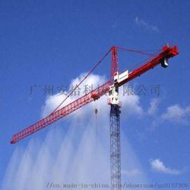 珠海工地塔吊喷淋厂家 高空降尘喷淋设备