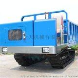 490水田履带运输车 复杂路况运输土方链轨车