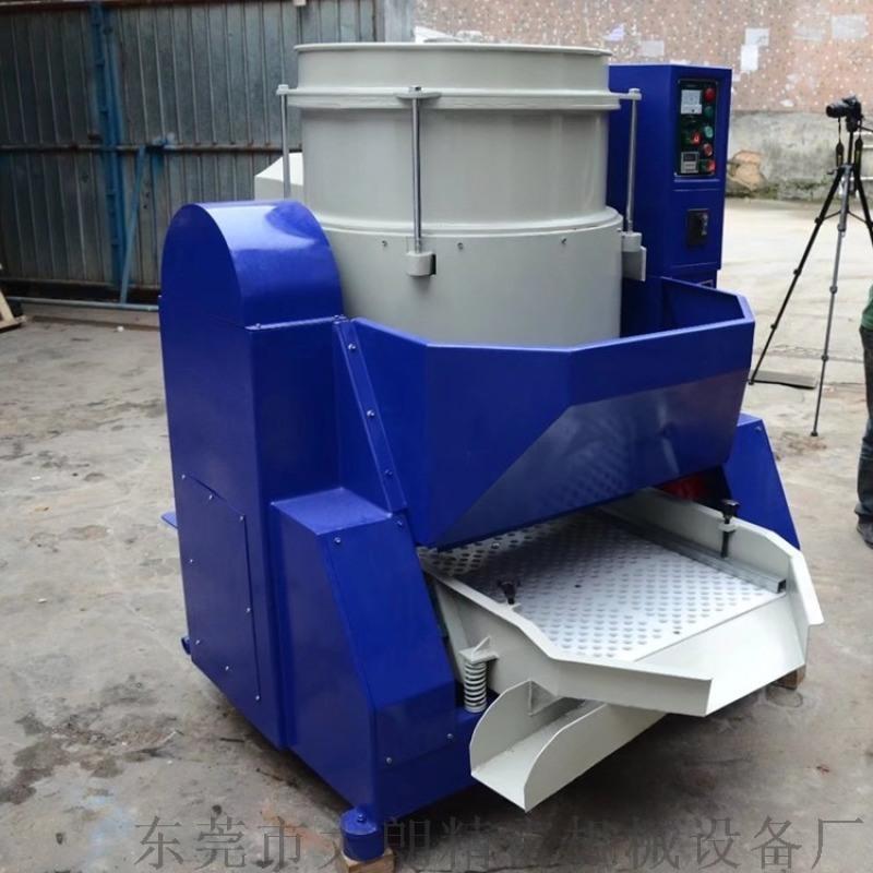 厂家供应自动倒料新款涡流研磨机去毛刺机