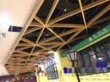 铝格栅 广东欧百得铝格栅 铝格栅吊顶厂家