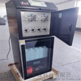 LB-8000K水质采样器混合采