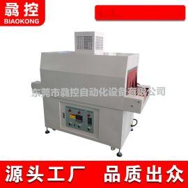 【东莞骉控】全自动热收缩机 PVC热收缩膜包装机