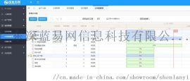 东莞企业OA办公管理系统软件哪家好?