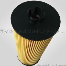 奔驰空气滤芯 空调滤清器过滤 风格