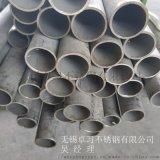 耐腐蚀工业用316L不锈钢无缝管
