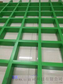室内天花装饰材料铝合金格栅吊顶生产商
