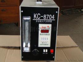 便攜式多功能粉塵採樣器 KC-8704粉塵採樣器