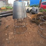 水廠處理鋼製吸水喇叭口|S312吸水喇叭口支架配套