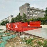 高效环保优钢工地煤厂矿山工程洗车机