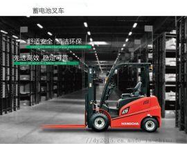 杭州A蓄电池叉车平衡重式