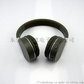 无线蓝牙耳机,头戴式蓝牙游戏耳机