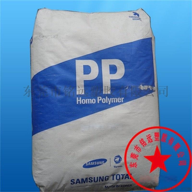 PP聚丙烯韩国现代M1600