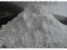 橡胶、皮革、印染、造纸用硅酸铝粉