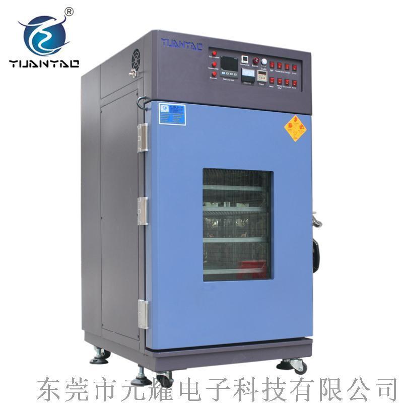 氮气烘YVNO 东莞氮气烘箱 充氮气真空烘箱