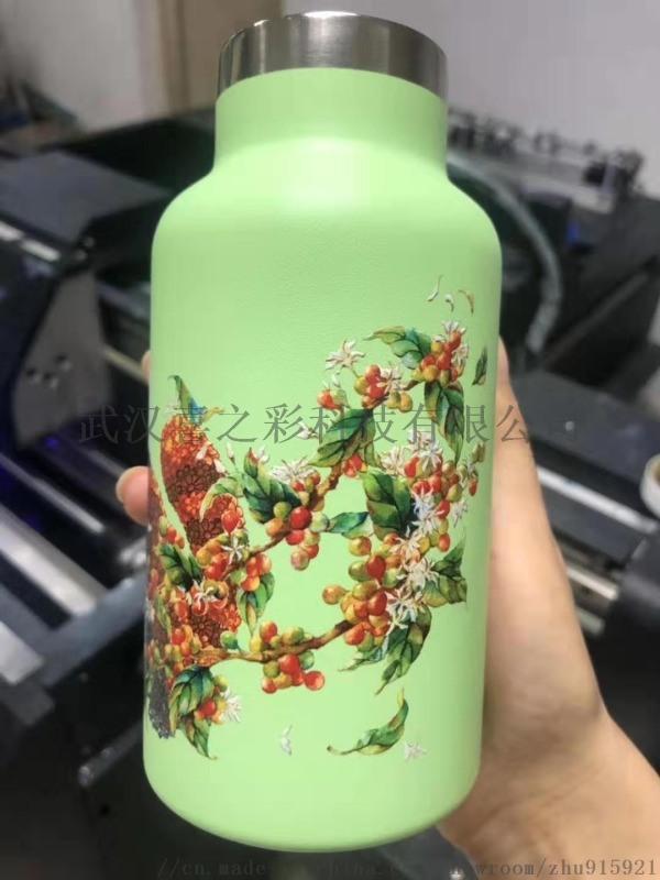 喜之彩保温杯打印机,UV打印机为你创业之路添彩