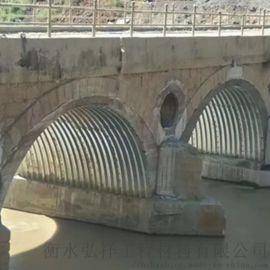 桥隧钢波纹板加固方案 旧桥金属波纹板内衬施工