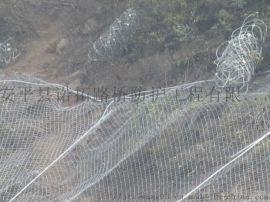 安平县做山体防护网的厂家