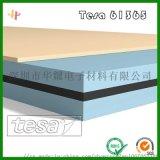 德莎tesa61365