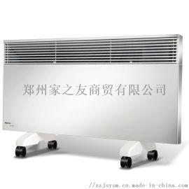 法国原装进口Noirot诺朗家用电暖气取暖器