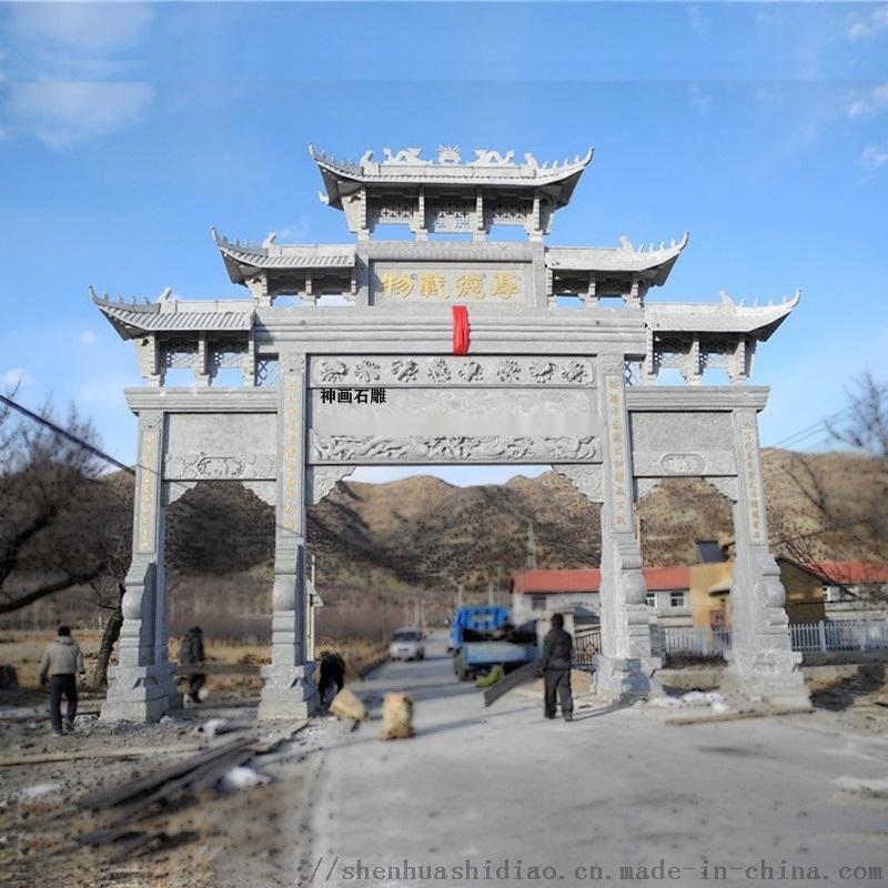 辽宁黑山寺院石牌楼社区石门