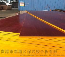 广西建筑模板厂家 建筑模板厂 广西建筑模板厂家
