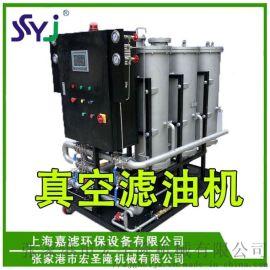 透平油滤油机,真空滤油机