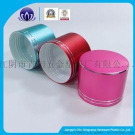 彩色铝塑瓶盖,适用于45毫米化妆品包装瓶盖