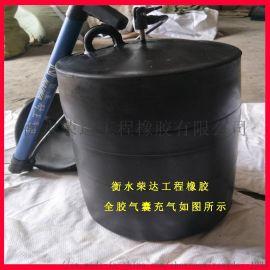 全胶直径300mm气囊 PVC管道堵水气囊 球胆