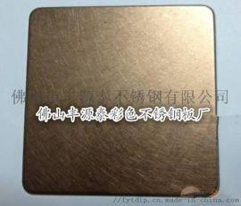 佛山丰源泰不锈钢有限公司 不锈钢拉丝板