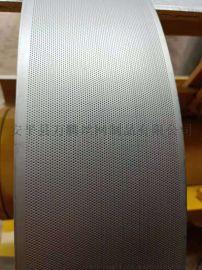 铝合金冲孔金刚网不锈钢冲孔板微孔网圆孔网