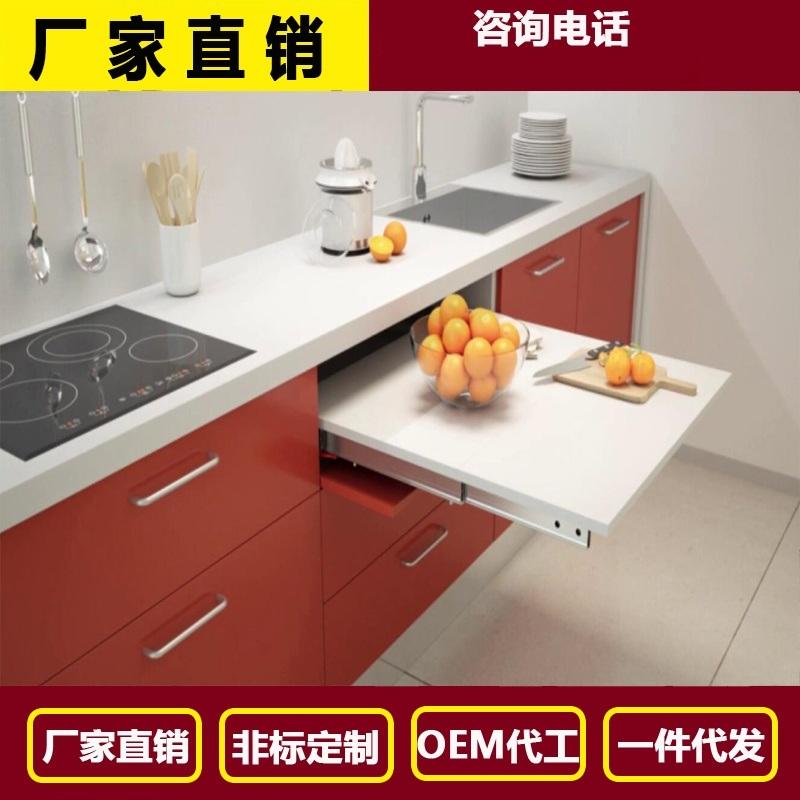 廠家直銷A3-390多功能摺疊桌五金摺疊桌摺疊桌