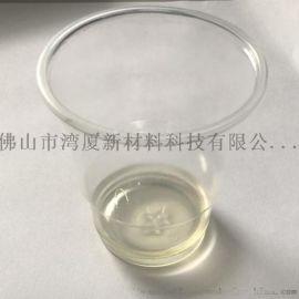 湾厦水性银浆钝化剂S-1578F1 水性银浆助剂