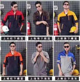 南京工作服定做,长袖,短袖工作服加工制作