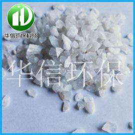 精制石英砂滤料生产厂家板材用精制石英砂规格可定制