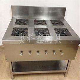 四川厨具公司六眼煲仔炉