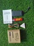 云车在线汽车GPS定位追踪器H06D