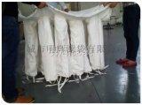 透氣性防靜電濾布除塵布袋