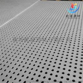 防火隔音材料厂家 屹晟岩棉复合穿孔板 硅酸钙天花板
