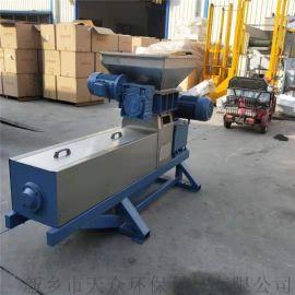 供应螺旋压榨机 垃圾处理设备 天众机械环保设备
