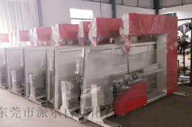 立切机-珍珠棉立切机适用范围