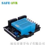 R120发电机自动电压调节调压器AVR