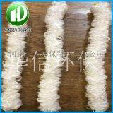廠家螺旋式繩型生物填料人工仿水草廠家定製行業標準