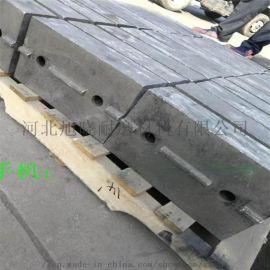 1214、1315破碎机高铬2  金加厚耐磨板锤