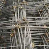 武汉边坡防护网@边坡防护网生产厂家@武汉防护网厂家