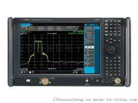 N9041B UXA 信号分析仪